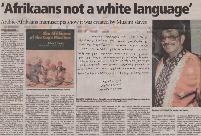 Afrikaans muslims